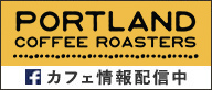Facebook Portland Roasting Coffee